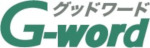 G-word(グッドワード)